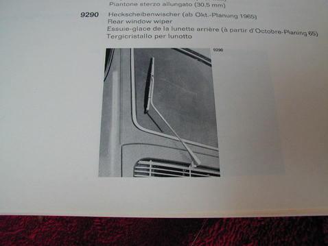P1015071