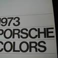 P1019864